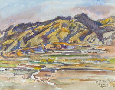 Landscape. Mountains