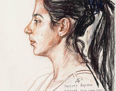 Portrait of Granddaughter Jahan