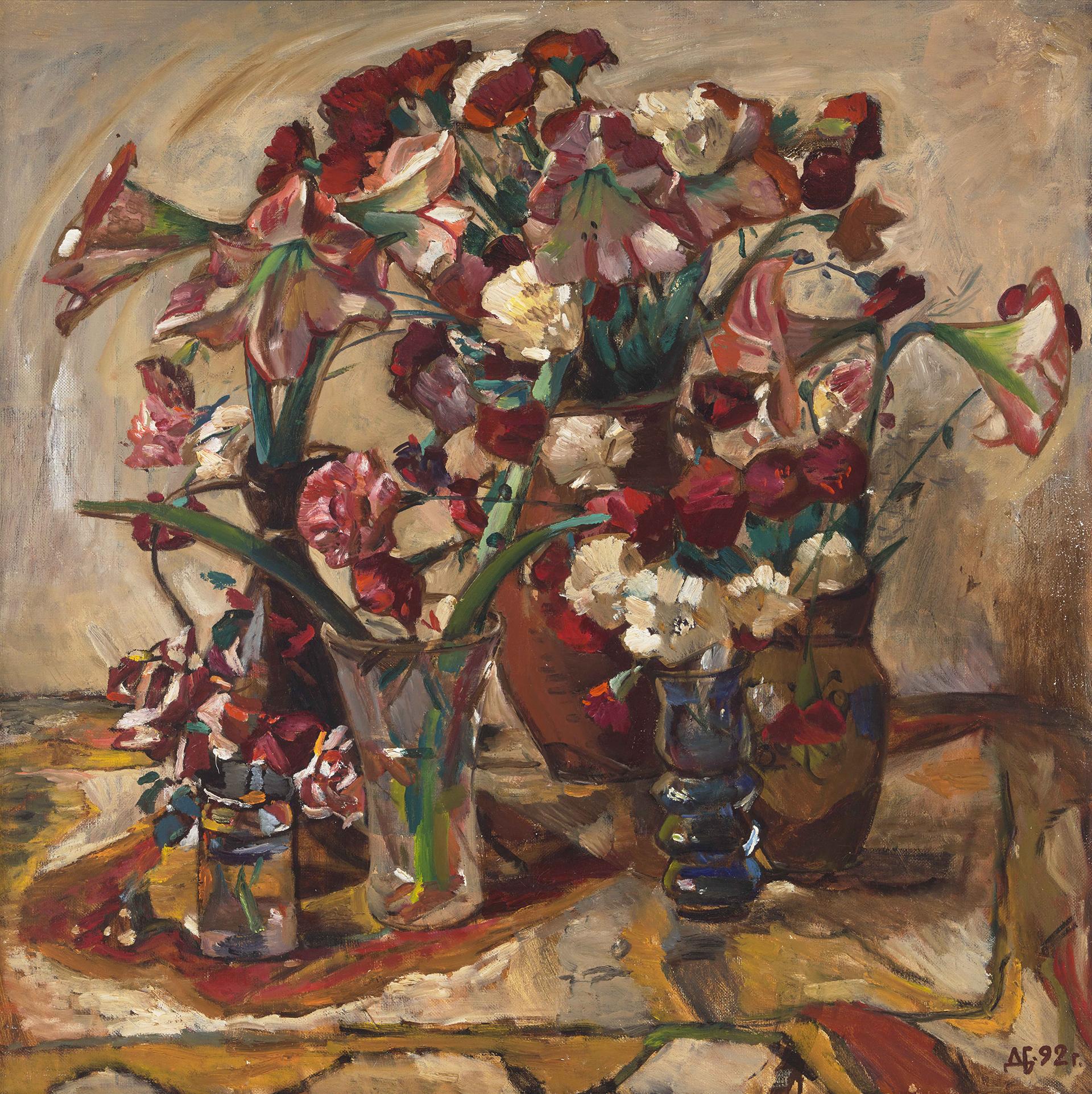 Keyka's Flowers