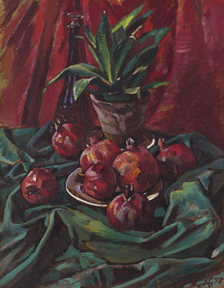 Pomegranates on Green